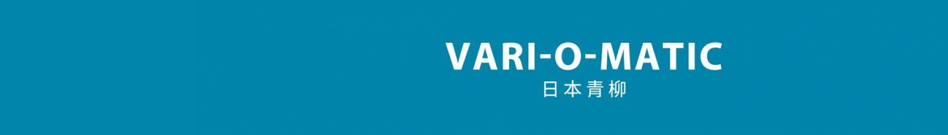 Logo Variomatic Renown